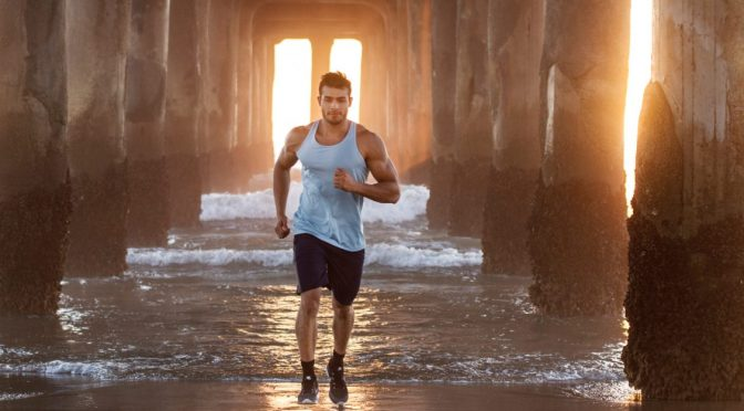 3 Tips to Stay Motivated When Working Out Alone